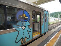 東京-青森  弾丸日帰り一人旅! ~青い森鉄道のモーリーに心ときめく~
