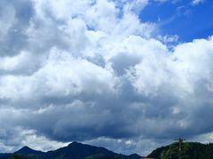 秋田・山形 内陸線沿線、鵜ノ崎海岸、不動の滝