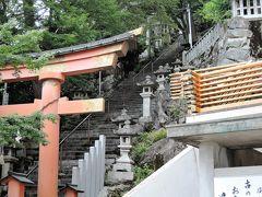 奧琵琶湖ぐるっと一周8景めぐり1日目(2景 阿賀神社(太郎坊))