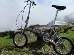 伊吹山に小径自転車「トレンクル」で挑む?!