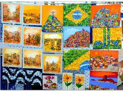 芸術の村:Embu das Artes(エンブー/サンパウロ/ブラジル)