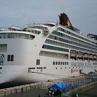 清水港へ食事をしに行く  豪華客船を見つけた