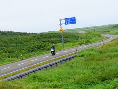2017北海道バイク旅10日間vol.2(日本海オロロンライン&抜海駅)