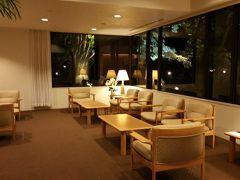 美味しいもの食べよ、久しぶりのの軽井沢(鹿島の森ホテル)