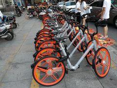中国のレンタルバイク(自転車)に乗る[Mobike利用方法]