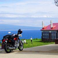2017北海道バイク旅10日間vol.3(のんびり礼文島ツーリング)