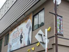 北海道旅行記2017年夏(5)夕張市街編