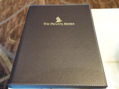 【シンガポール航空】ファーストクラスラウンジ プライベートルーム体験記@チャンギ空港