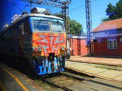 東欧12カ国巡り20Жベオグラード観光して国境まで途中下車の旅