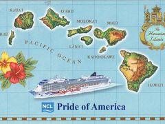 ハワイ4島クルーズ 1(オハフ島 その1)