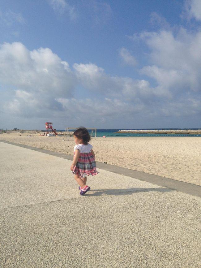 娘二回目の沖縄。<br />一歳半になりました!<br /><br />心地よいうりずんのとき♪<br />花粉のないおきなわ。さいこー。