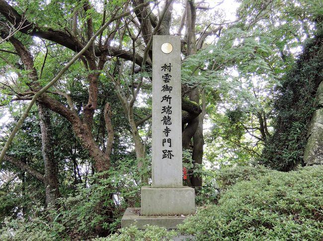 奧琵琶湖ぐるっと一周8景めぐり1日目(3景 近江八幡)
