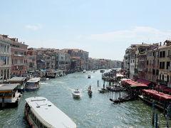 イタリア12泊14日 列車での縦断の旅~(2)ヴェネツィア編