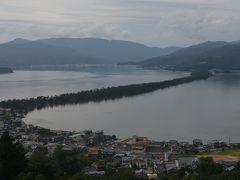誕生日に行く京都の旅~天橋立界隈の寺社に願掛け~