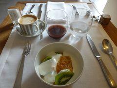 プーリア州優雅な夏バカンス♪ Vol151(第9日) ☆Ostuni:ホテル「La Sommita Relais」朝の風景と朝食♪