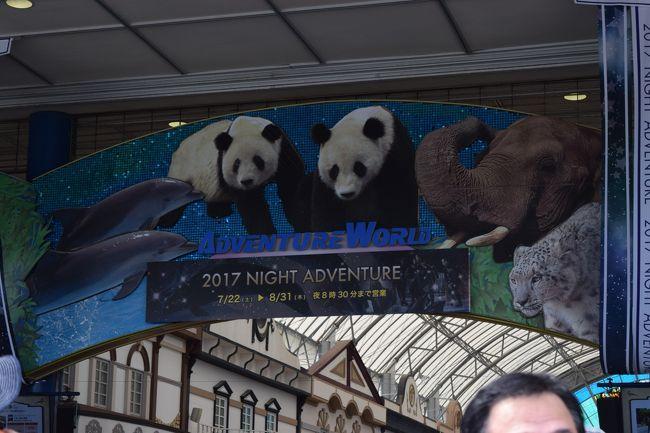 今年の夏休みは和歌山旅行に行ってきました。<br />和歌山を選んだ理由は「飛行機で1時間で行ける」「過去訪問歴なし」「夏らしい遊び(海)ができる」「有名な動物園制覇シリーズ」の4点です。<br />過去訪問歴がないため、メジャーどころ攻めたつもりです。<br />日本地図でみると関東からは遠く、関西のリゾート地というイメージでしたが、飛行機の便数が少ないものの1時間で着くので長時間新幹線や車で移動するよりは楽だと思いました。<br /><br />8歳、5歳、1歳8か月の子連れ旅行でしたが、疲れたけど充実の3日間になりました。<br /><br />