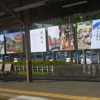 2017夏の18きっぷ 【5回目・後半】続・山が見たい!糸魚川駅と高山本線の帰路。