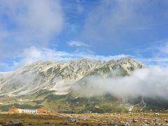 20140920~0922 秋を感じる立山