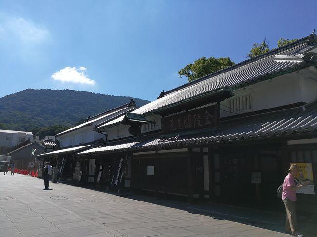 愛媛に帰省前に香川へ寄り道。<br /><br />金比羅さん参拝、うどん造り体験♪<br /><br />夏休み最後の旅行です(*´▽`*)<br /><br />