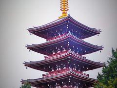 浅草/盛夏 金龍山浅草寺 参拝 ☆五重塔改修工事、チタン瓦葺完成まぢかに