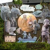 再び還暦夫婦の日本一周の旅(中国地方編・松江城、玉造温泉)