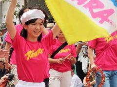 浅草サンバ36-02 田原町小学校 バンド・フラッグ隊先導 ☆地域とともに歩む誇り胸に