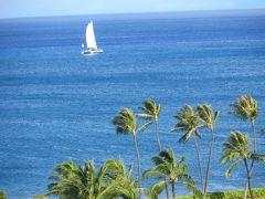 今年もハワイで ロングステイ!コオリナで孫と楽しむ夏 マリオット ビーチクラブ
