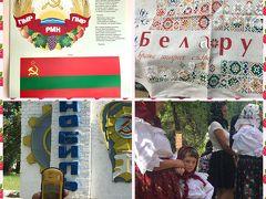 2017年夏・ぐるっと東欧7か国周遊、3週間の旅-少数民族と地方文化探し+@ ダイジェスト