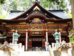 HNの変更は早まったのでしょうか?脚力のなさに凹む三峯神社ハイキング