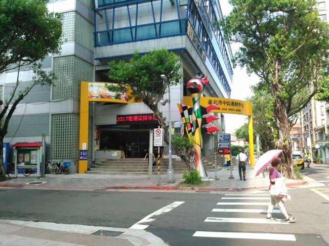 8月16日ー20日  台湾林森北路で4泊<br /><br />主な交通手段は徒歩とMRTでした。<br /><br />やっぱり日本人、韓国人、中国人が多かったね。