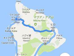 ハワイ・還暦記念の旅(5日目)