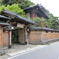 私の温泉宿100選****城崎温泉・西村屋本館(兵庫県)