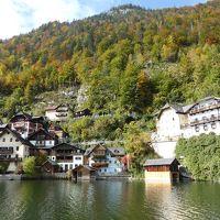オーストリア一周 鉄道の旅10日間 グラーツからハルシュタット