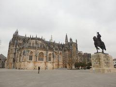 Day 4-4 そうだ ポルトガル、行こう。 ~saudadeの国で誕生日~(バターリャ)
