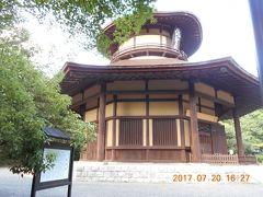 伊賀上野城とその周辺に残る歴史的な建物を訪れる旅
