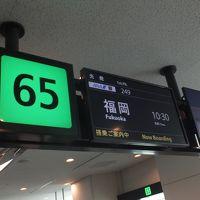 ANAマイルで福岡経由で韓国へ。ソウル〜釜山往復は大韓マイルで。〜�ソウルに行く前に、福岡でチョイ観光。