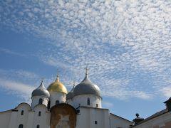 ロシア ヴァイキングに造られた街ノヴゴロド