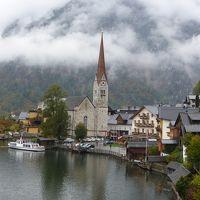 オーストリア一周 鉄道の旅10日間 ハルシュタットからバートイシュル、そしてローカルバスでザルツブルクへ