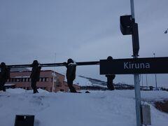 スエーデンのキールナにて。オーロラとスキー。
