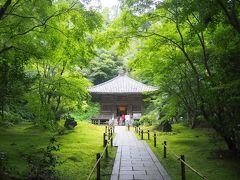 姉と行く宮城、松島・仙台へ日帰りドライブ
