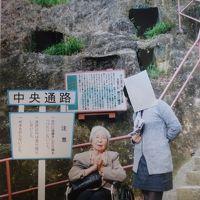 2002年(平成14年)5月 埼玉の本庄 吉見百穴を訪問(平成15年12月埼玉 行田のさきたま風土記の丘等訪問)
