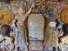 '16 GW 兄妹3人旅 スリランカ編-6 ~タンガッラでランチ、マルキリガラ石窟寺院、ゴールへ~