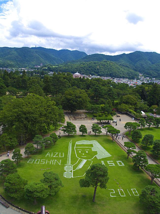 夏休みの会津旅2日目。ますば鶴ヶ城へ。<br /><br />城は現存するものが日本には少ないイメージがあり、あまり興味がわかずこれまではじっくり中を見るなんてなかったのですが<br />鶴ヶ城は結構な見応えと聞いたので、ついでに戊辰戦争ものも読んで行ってみました。<br /><br />コレが…写真撮影不可だった兜の展示がなかなかのコスプレぶりで素晴らしかったです。