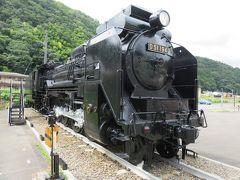 津和野の旅行記