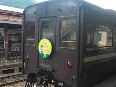 SLやまぐち号「ありがとうレトロ客車」に乗って津和野から新山口の旅~「篠目駅」まで編~