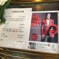 2017.7 大阪夏の帰省&ライブと尼崎