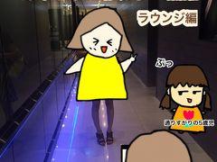 (8)女子旅☆ビジネスクラスで行くシドニー旅行記