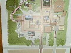 べガス親子 最強JRパスで関西ツア~ 宿の近くのお寺はすごかった!建仁寺編