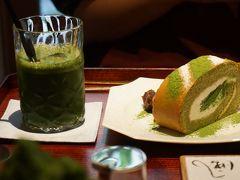 京都 信長ゆかりの地めぐりとハモ料理