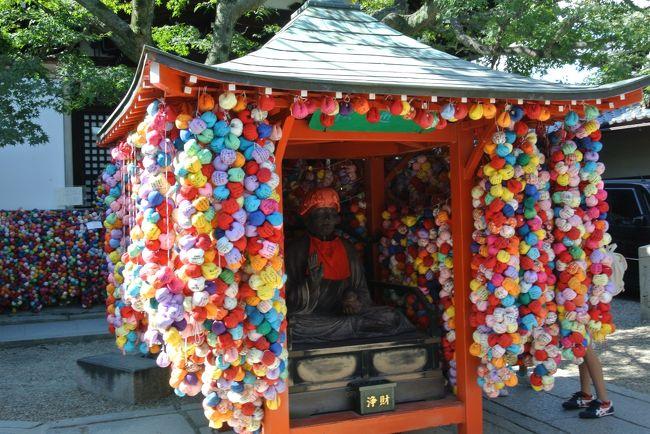 久しぶりに京都へ行ってきました。<br />今回は友達とお寺巡り。<br />